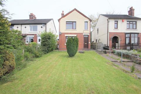 2 bedroom detached house for sale - Draycott Road, Tean,