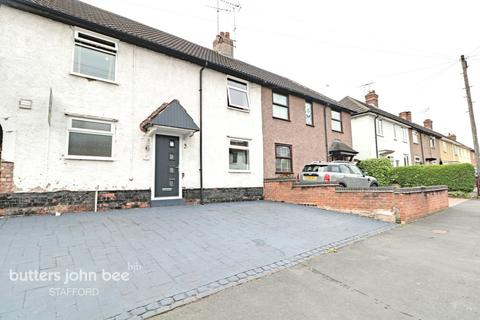 4 bedroom terraced house for sale - Manor Road, Uttoxeter