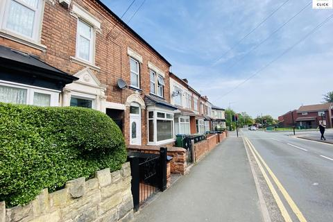 3 bedroom terraced house for sale - St. Pauls Road, Smethwick