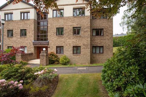 3 bedroom flat for sale - 45 Drymen Road, Bearsden