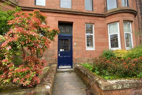 2 bedroom property for sale - Fergus Drive, Kelvinside, Glasgow, G20