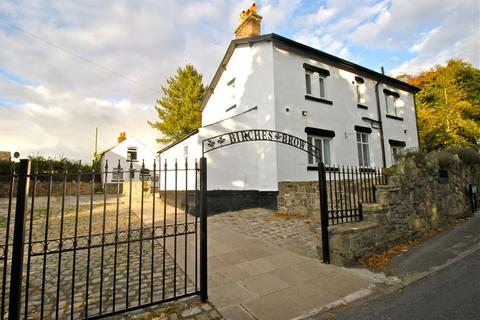 6 bedroom farm house for sale - Formby Lane, Aughton, Ormskirk L39 7HG