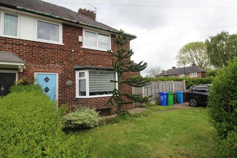 3 bedroom end of terrace house for sale - Spark Road, Manchester, M23 1DQ