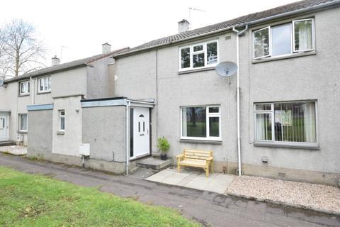 3 bedroom terraced house for sale - Deanpark Square, Balerno , Edinburgh, EH14 7LN