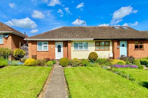 2 bedroom semi-detached bungalow for sale - Henderson Close, ALLESLEY VILLAGE, Coventry CV5