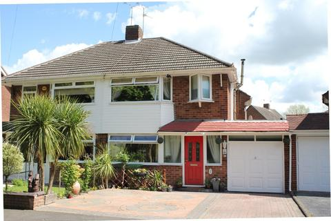 3 bedroom semi-detached house for sale - Aintree Road, Fordhouses