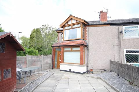 3 bedroom end of terrace house for sale - GORSEY HILL STREET, Heywood OL10 1BQ
