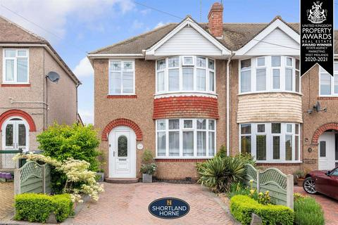 3 bedroom end of terrace house for sale - Erithway Road, Finham, Coventry