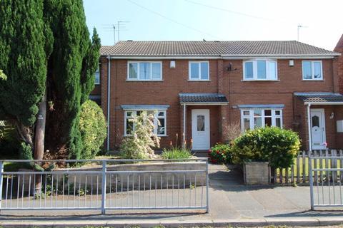 3 bedroom terraced house to rent - Lower Regent Street, Beeston, Nottingham, NG9 2DD