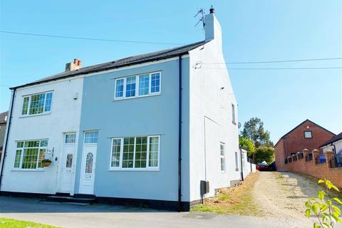 3 bedroom semi-detached house for sale - Front Street South, Trimdon, Trimdon Station