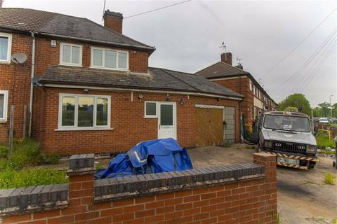 3 bedroom semi-detached house for sale - Cort Crescent, Braunstone