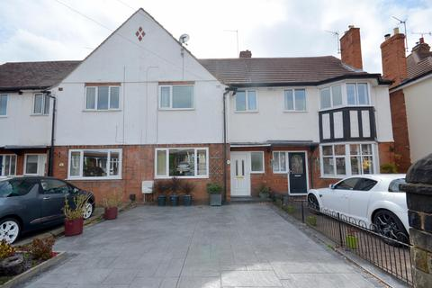 3 bedroom terraced house for sale - Shaftesbury Avenue, Ashgate, Chesterfield, S40 1HN