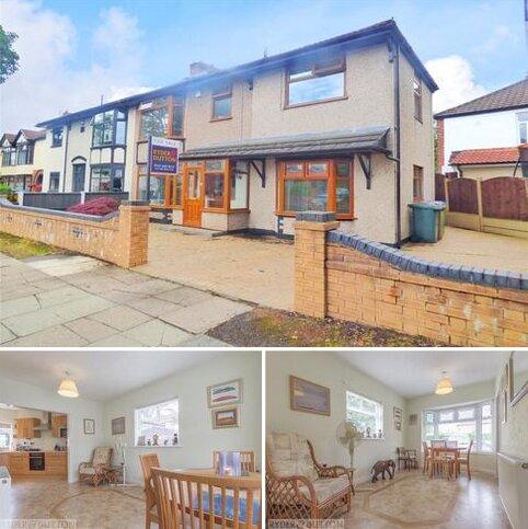 5 bedroom semi-detached house for sale - Kingsway, Alkrington, Middleton, Manchester, M24