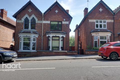 3 bedroom semi-detached house for sale - Bristol Road, Ilkeston