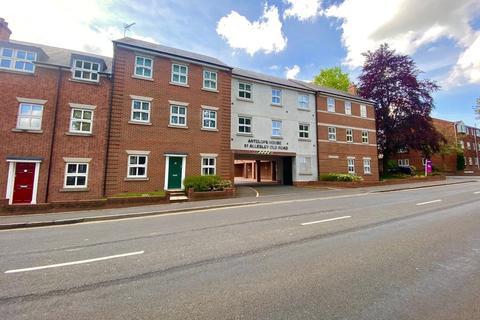 2 bedroom apartment for sale - Antelope House, CHAPELFIELDS, Coventry CV5