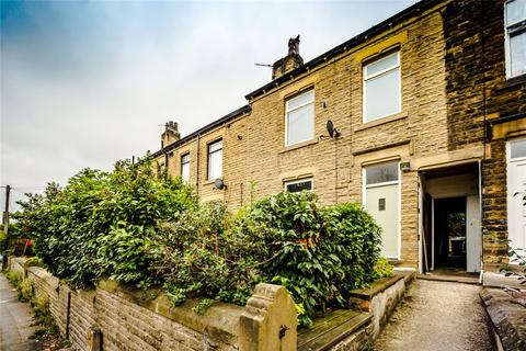 5 bedroom terraced house for sale - Norman Road, Birkby, Huddersfield, West Yorkshire, HD2