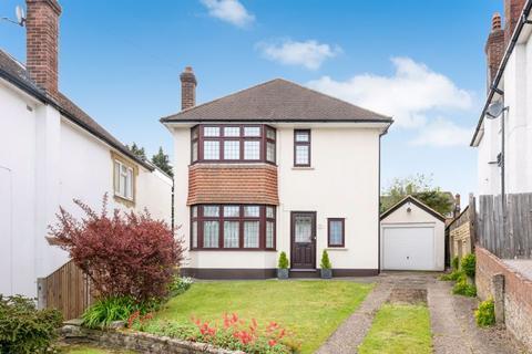 3 bedroom detached house for sale - Arundel Close, Bexley