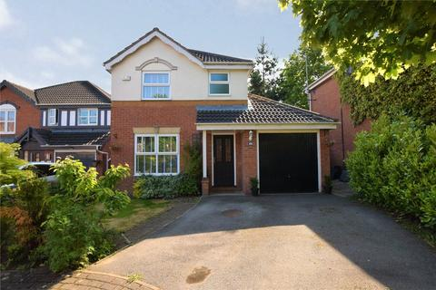 3 bedroom detached house for sale - College View, Leeds, West Yorkshire