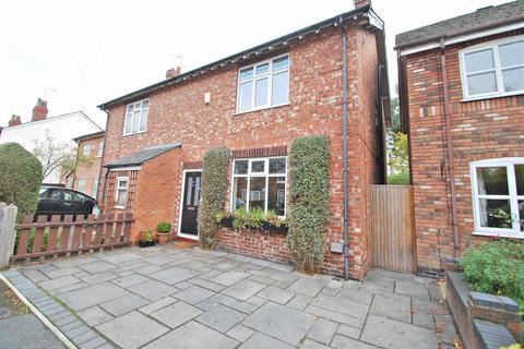 3 bedroom semi-detached house to rent - Park Road, Wilmslow