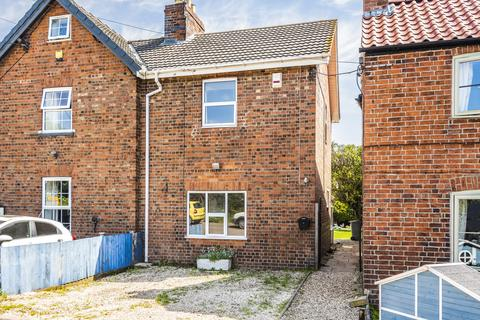 3 bedroom semi-detached house for sale - Barrowby Vale, Barrowby, NG32