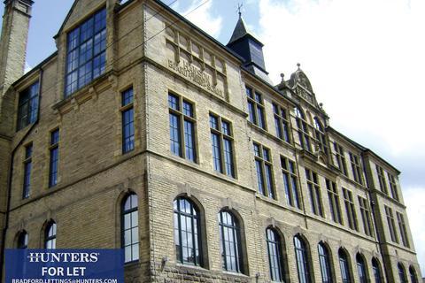 2 bedroom apartment to rent - Flat 54, Byron Halls, Bradford, West Yorkshire