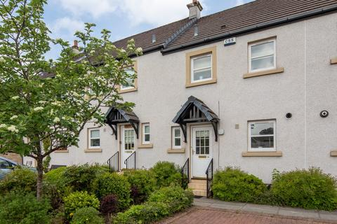 3 bedroom terraced house for sale - The Dell, Newton Mearns, G77 5RF