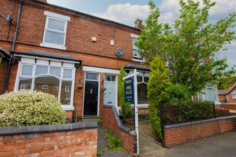 2 bedroom terraced house for sale - Wood Lane, Harborne