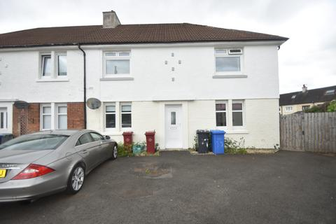 2 bedroom ground floor flat for sale - Woodlands Crescent, Bothwell G71