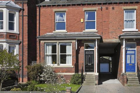 5 bedroom semi-detached house for sale - Agbrigg Road, Sandal