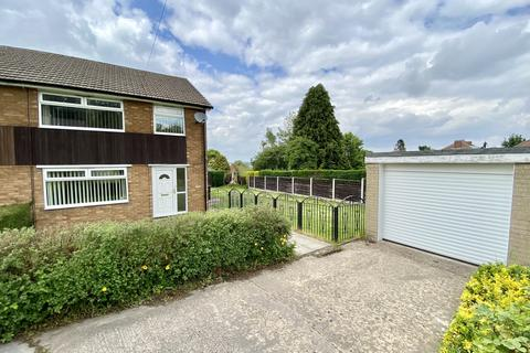 3 bedroom semi-detached house for sale - 10A Warminster Close, Norton Lees, Sheffield, S8 9BH