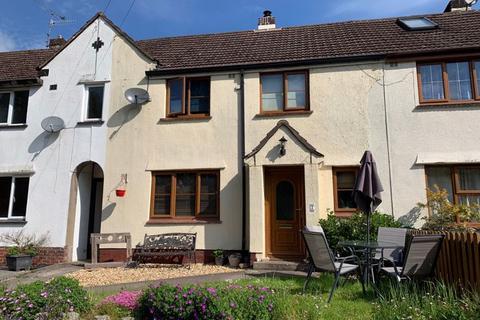 2 bedroom terraced house for sale - Hudnalls View, Llandogo