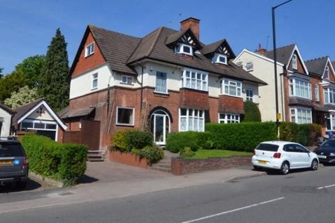 5 bedroom semi-detached house for sale - Rotton Park Road, Birmingham