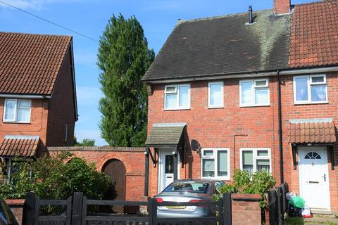 3 bedroom end of terrace house for sale - Belmont Grove, Grantham