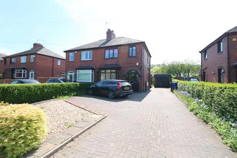 3 bedroom semi-detached house for sale - Leek New Road, Stockton Brook, Stoke-On-Trent