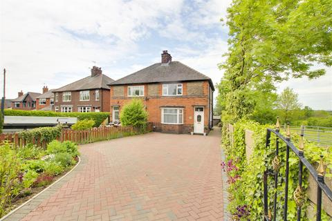 2 bedroom semi-detached house for sale - Church Lane, Cossall, Nottinghamshire, NG16 2RW