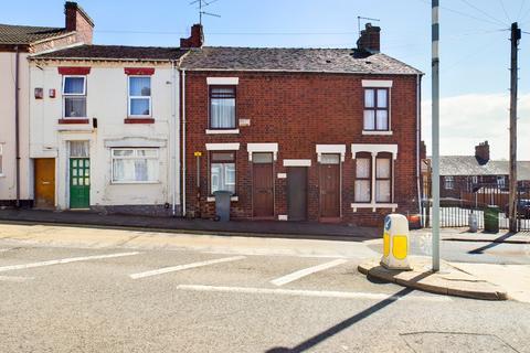 3 bedroom terraced house for sale - St Michaels Road, Stoke-on-Trent, ST6