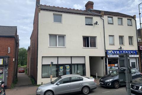 Studio to rent - High Street, Lye
