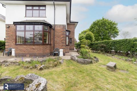 4 bedroom detached house for sale - Blundell Lane, Penwortham