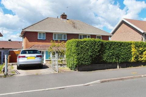 3 bedroom semi-detached house for sale - Bampton Road, Llanrumney, Cardiff