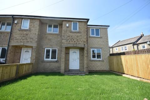 4 bedroom end of terrace house for sale - Upcroft Court, Queensbury