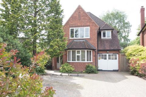 5 bedroom detached house for sale - Boultbee Road, Wylde Green