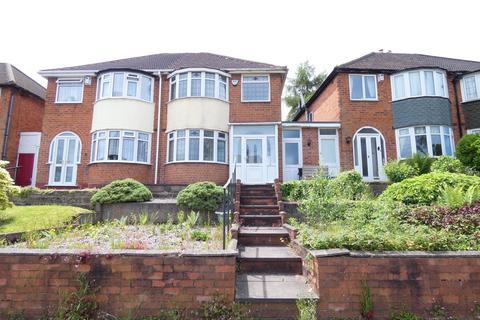 3 bedroom semi-detached house for sale - Cramlington Road, Great Barr, Birmingham
