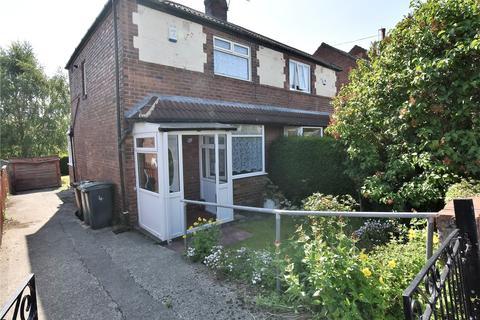 2 bedroom semi-detached house for sale - Broadgate Avenue, Horsforth, Leeds