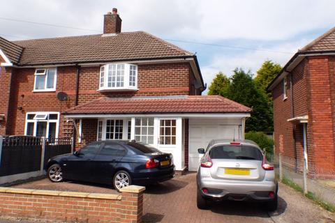 2 bedroom end of terrace house for sale - Kingsland Road, Kingstanding, Birmingham B44 9PY