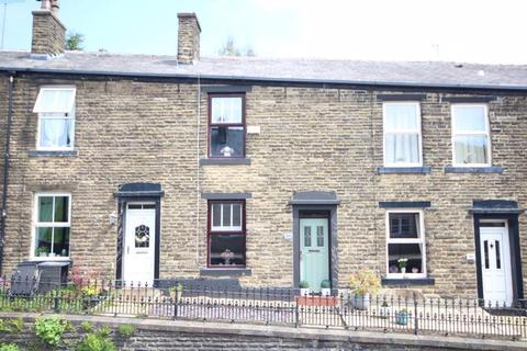 3 bedroom terraced house for sale - RAMSDEN ROAD, Wardle, Rochdale OL12 9NU