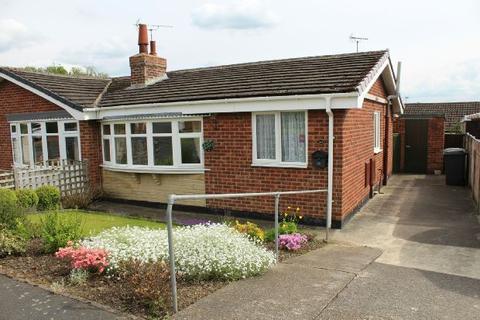 2 bedroom bungalow for sale - Fairfield Avenue, Hilcote, Alfreton