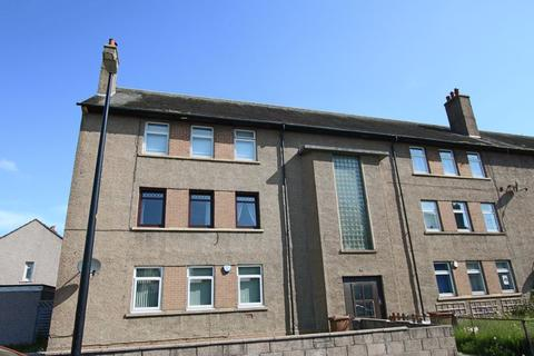 2 bedroom apartment for sale - 2C Ballantrae Road, Dundee