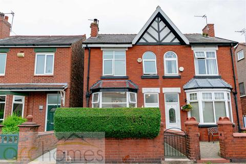 3 bedroom semi-detached house for sale - Bee Fold Lane, Atherton, Manchester