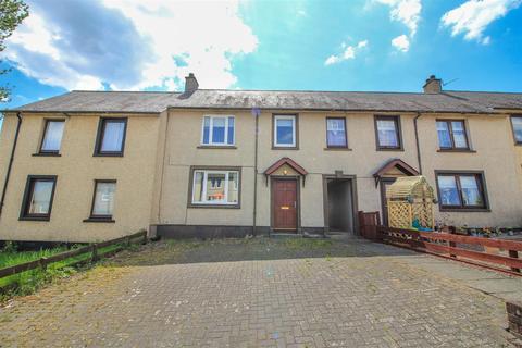 3 bedroom terraced house for sale - Eildon Road, Hawick