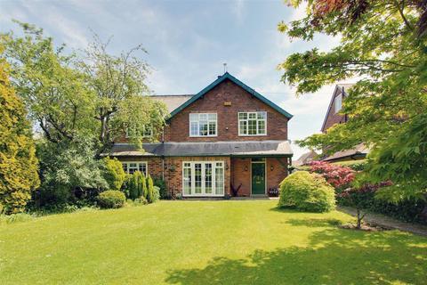 5 bedroom detached house for sale - Mapperley Plains, Mapperley, Nottinghamshire, NG3 5RJ